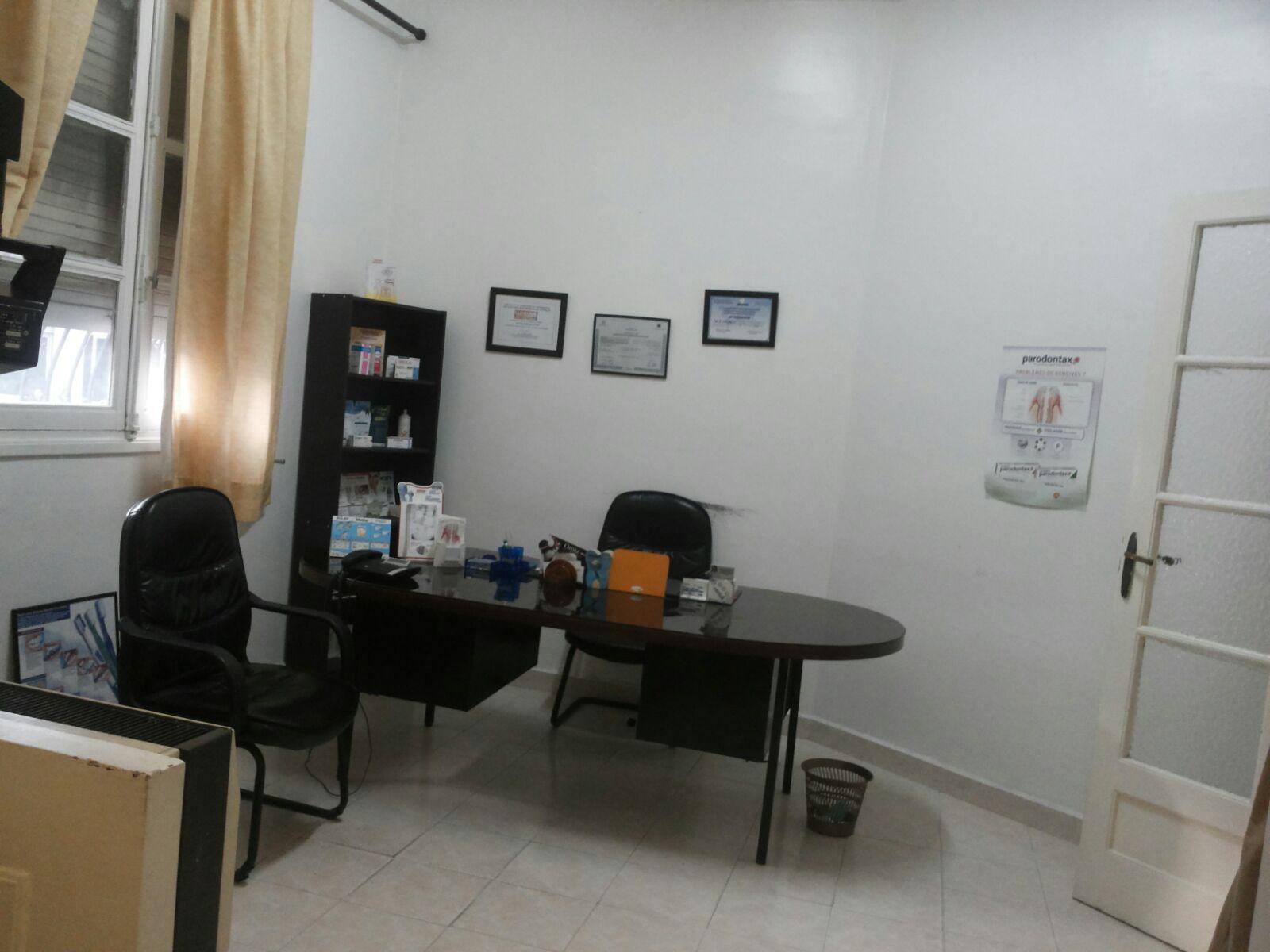 Cède bureau cabinet médical dentaire ou laboratoire au centre de